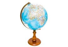 Classic Globe of the World